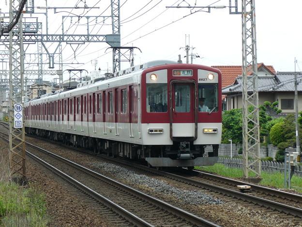 P1000324