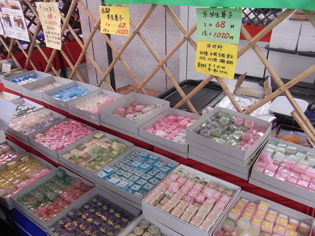 京半生菓子96