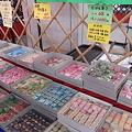 Photos: 京半生菓子96
