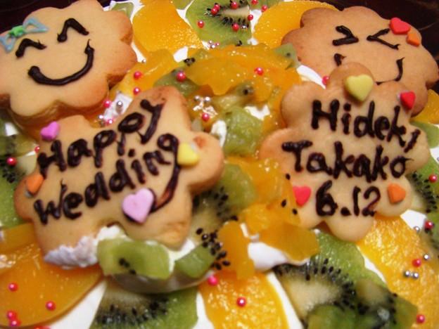 写真: 13回目の結婚記念日