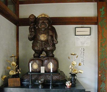 torii0