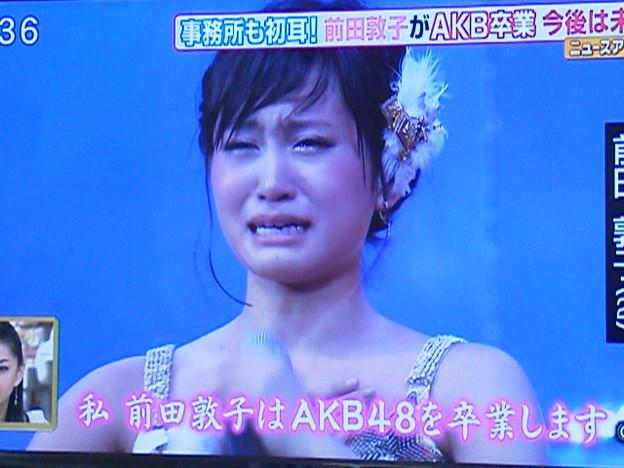写真: 前田敦子はAKB48を卒業します