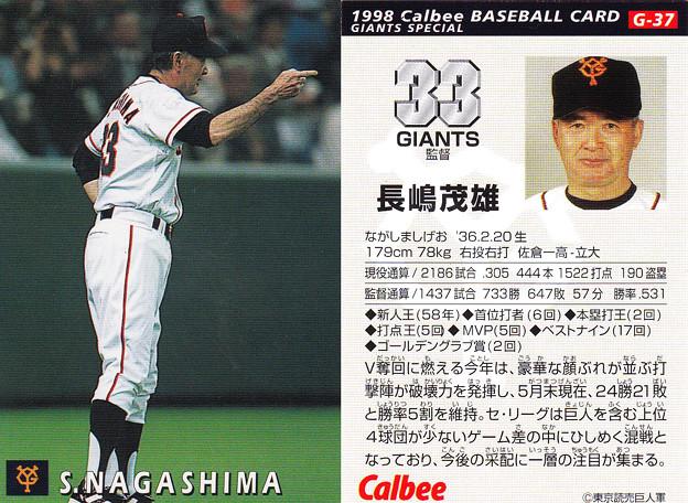 プロ野球チップス1998G-37長嶋茂雄(読売ジャイアンツ)