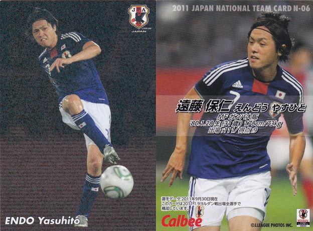 日本代表チップス2011N-06遠藤保仁(ガンバ大阪)