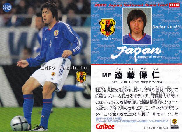 日本代表チップス2005No.014遠藤保仁(ガンバ大阪)