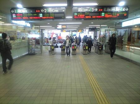 大岡山駅構内 案内標識 (2008)