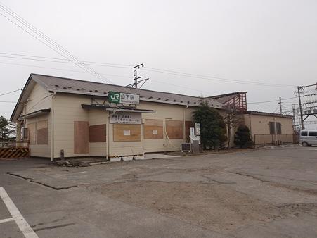 JR常磐線 山下駅 駅舎