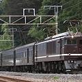 試9762レ EF64 1001+旧型客車 4両+EF65 501