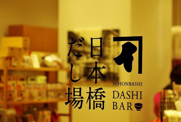 日本人だし~。