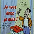 La Presse付属冊子