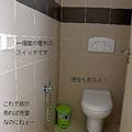 Photos: お手洗い