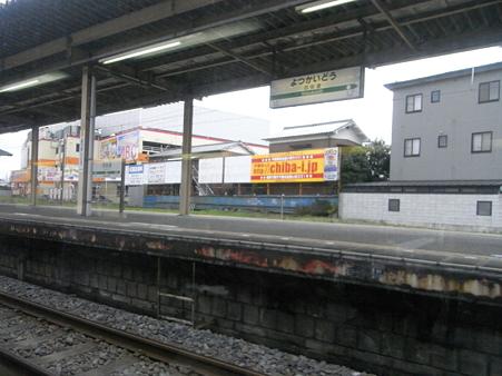 快速エアポート成田の車窓54