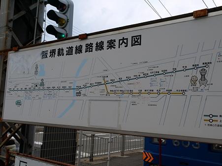浜寺駅前駅2