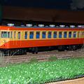 155系修学旅行用電車
