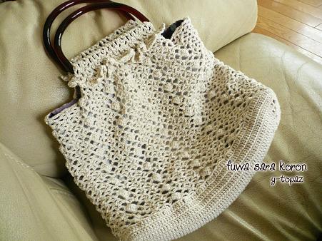 プラハンドルの手編みバッグ 2