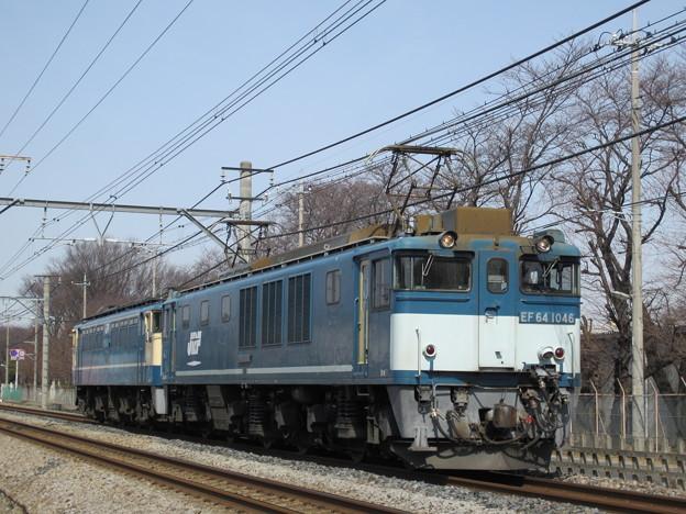 EF64-1046 EF65