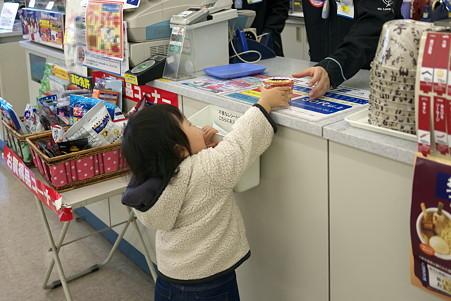2011.12.11 コンビ二 お願いします!
