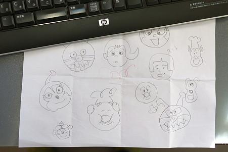 2012.01.13 机 描けるようになりました