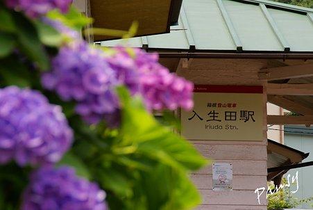 長興山紹太寺史跡さんぽ~1