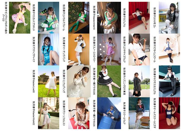 Photos: megane_ritsuko_1280