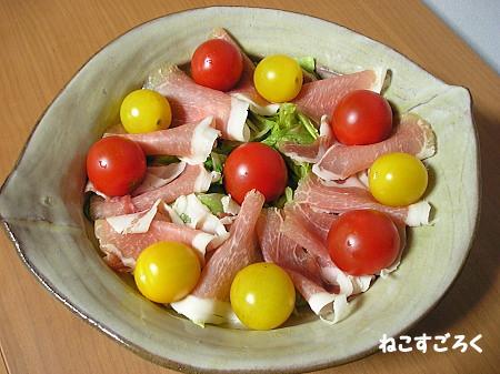 20120127 ばんごはん 生ハムのサラダ