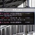 Photos: 新大阪駅20番線 発車標