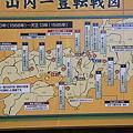 Photos: 110511-113高知城・山内一豊転戦図