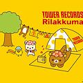 TOWER RECORDS×Rilakkuma_1680x1050