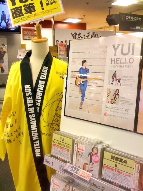 HMV仙台LOFT - YUI直筆ハッピ_IMG_0954