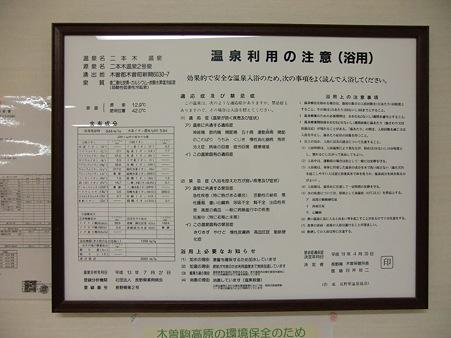 CIMG7504