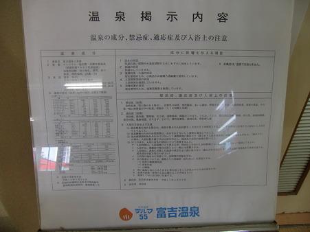 CIMG8058