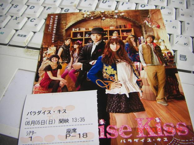写真: PO20110605_0093
