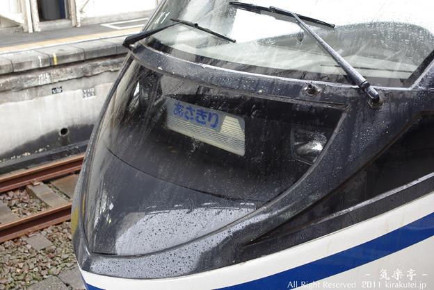 Photos: 列車愛称板
