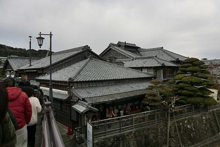 akafuku tsuitatimoti-240404-3