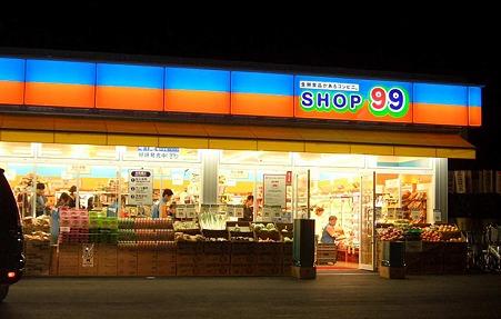 ショップ99豊川三蔵子店 4月20日(木) オープン-180422-1