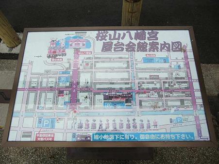 SAKURAYAMA HATIMANGUU-230808-7