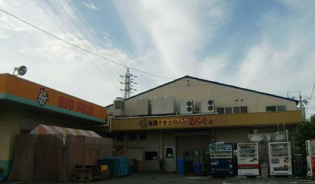 big fuji irinoten-230829-3
