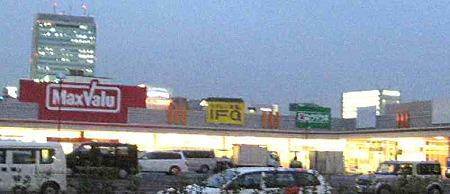 マックスバリュ太閤店 2007年9月24日(月)オープン-190913-2