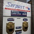 クスコ郵便局のポスト