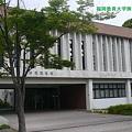 Photos: 福岡教育大学