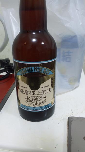 鎌倉極上麦酒