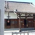 Photos: 養願寺
