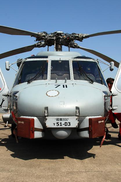 写真: SH-60 HSL-51 WARLORDS