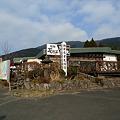 朝日台レストハウス(1)