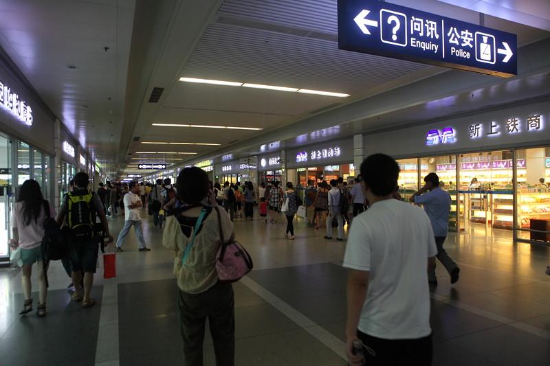 IMG_4379上海・蘇州