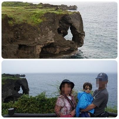20120602 家族旅行6