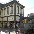 道後温泉駅と坊っちゃん列車