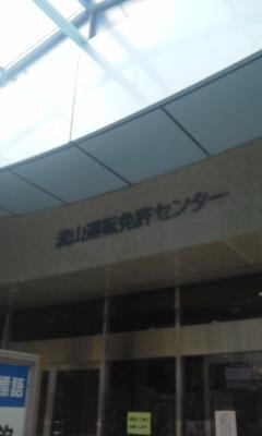 nagareyamadrivinglicence02