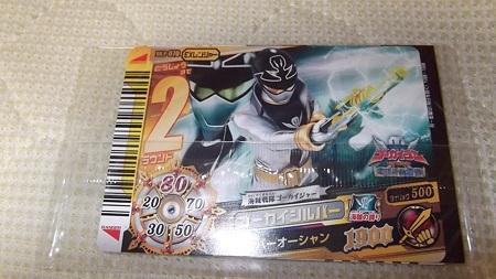 入場者特典カード(ゴーカイシルバー)