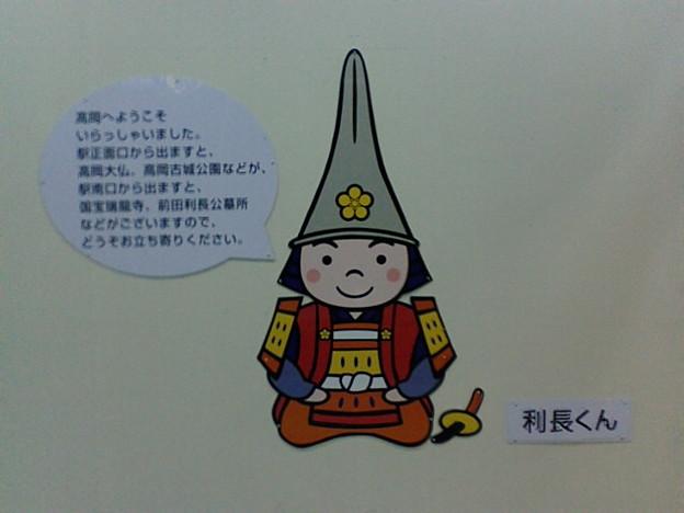ichiburi088